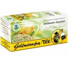 Goldmännchen Fenchel Anis Kümmel 25x