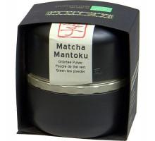 KEIKO Matcha Mantoku Grüntee Pulver 30g Bio